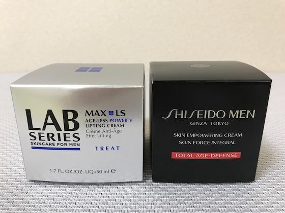 資生堂メンとラボシリーズマックスLS商品