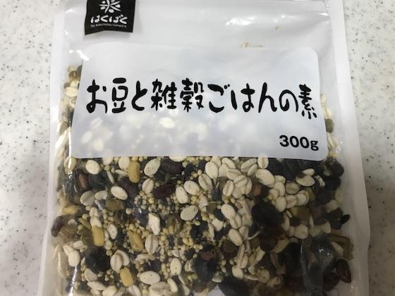 『はくばく』のお豆と雑穀ごはんの素