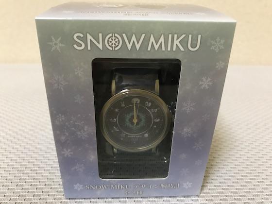 タイトーオンラインクレーンで取れた景品である腕時計